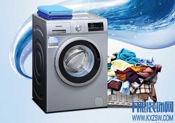 洗衣机本身不清洁,还指望它能洗出干净衣服?
