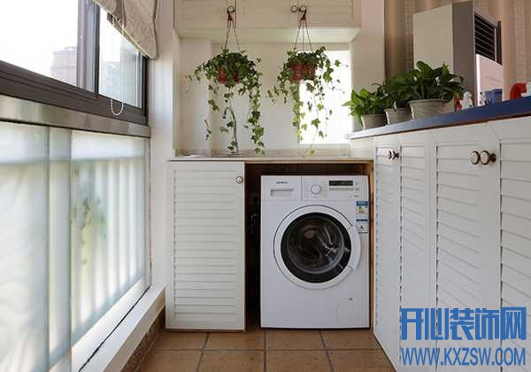 不可多得的洗衣柜好去处,阳台洗衣柜安装物尽其用