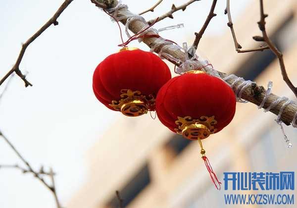逢年过年室内房屋该怎么装扮更有年味?传统春节的装饰要点有哪些?