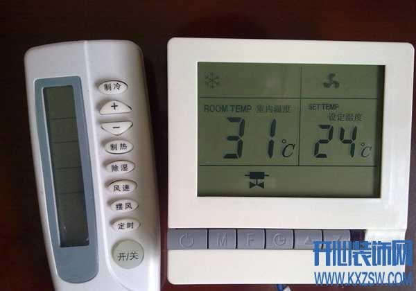 空调开关使用方法介绍—《中央空调开关怎么用》说明手册