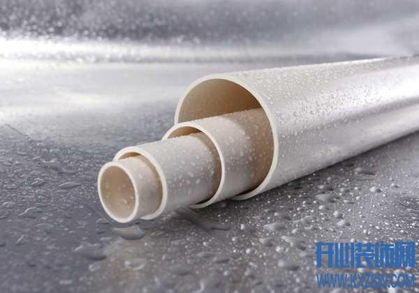 水管材质性能大解密,水管验收三部曲