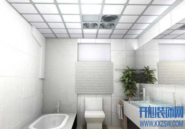 定位浴霸安装位置,浴霸安装顶面与侧面有何区别
