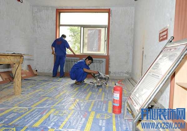 开心装饰网装修课堂,装修主材和辅材的区别有哪些