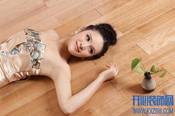实木地板保养需要注意哪些,木地板保养打理常识