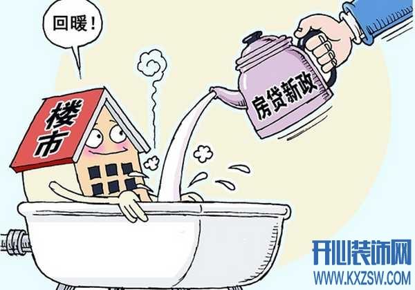 衢州买房补贴怎么拿?操作流程看起来