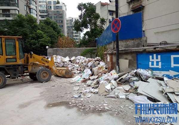 装修垃圾怎么处理?如何清理室内装修垃圾更省钱?装修之前的准备工作介绍