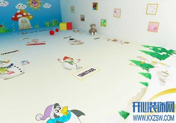 地板上的彩绘布置,才是真正的行走艺术