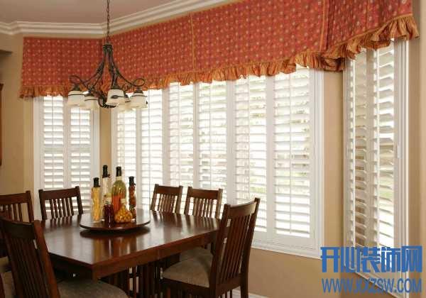 百叶窗帘哪种材质好?不同款式的百叶窗怎么打开拉上去