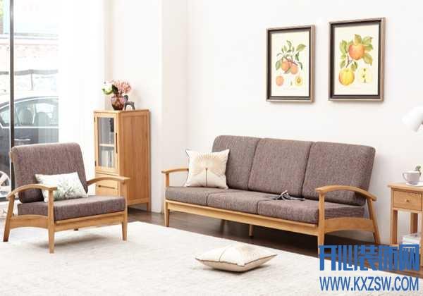 原木与布艺的碰撞,维莎原木沙发最新价格表