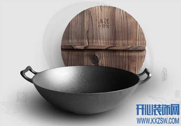 你与美味佳肴,也许就差一个高质量的铸铁锅