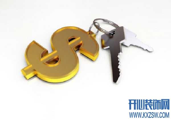 购房首付可以贷款吗?第一次买房首付是否可以银行贷款