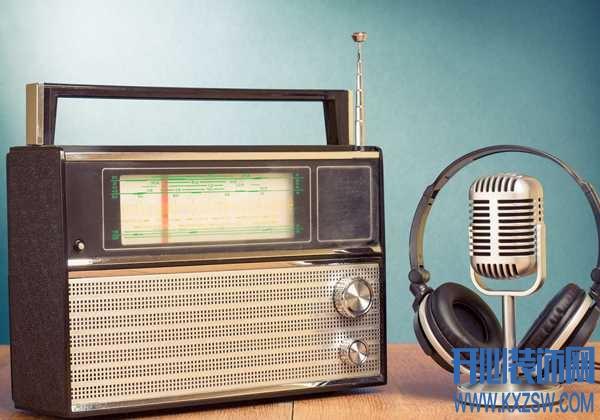如何选购收音机?家用收音机选购之经验谈