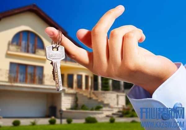 房产委托公证是什么意思?房产委托公证异地有效么