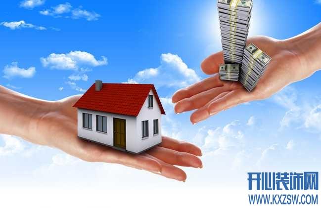 买房知识普及,买房前必知的术语概念