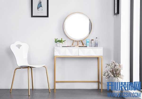 梳妆台该怎么选,从颜色、材质、款式上如何搭配房间?