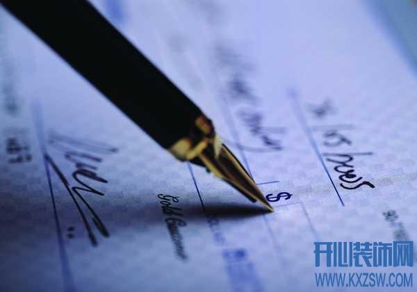 购房合同要本人签字吗?非本人签字的购房合同是否有效