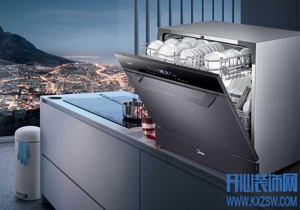 厨房洗碗机——化解夫妻、婆媳矛盾的利器