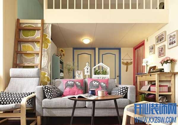 """想改变户型面积,小户型和""""长腿""""家具更配哦"""