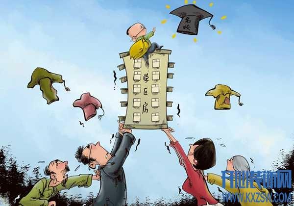 """教育部学区房划片新政,""""学区房""""是否真的白买了"""