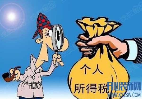衢州二手房交易税费是多少?贵不贵