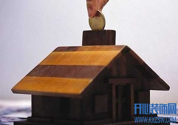 买房银行贷款条件有哪些?买房银行贷款放贷需要多久