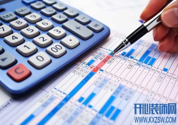 买房贷款利率怎么算?买房贷款利率是固定的吗