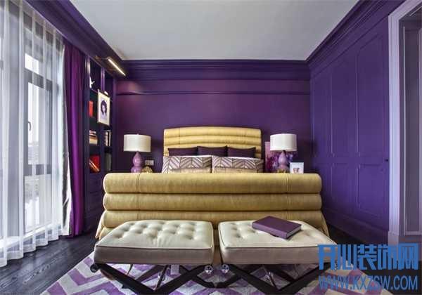 紫色装修显露妖娆、魅惑,上色后的房子都比你性感