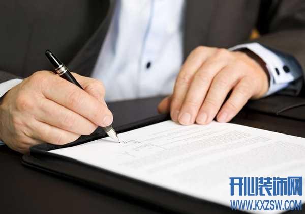 小心掉入陷阱,签订购房合同注意事项全面分析