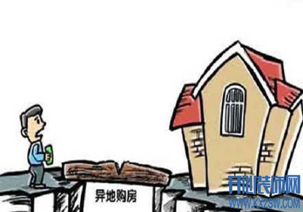 在昆山的外地人怎么买房?昆山买房条件有哪些