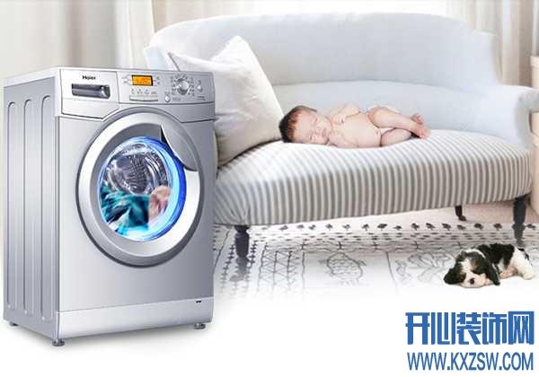 海尔洗衣机怎么样?海尔洗衣机价格表汇总